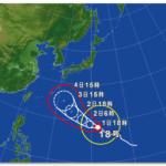 台風18号が日本に接近中!気になる進路は?