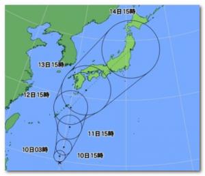 台風19号2014