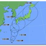 台風19号が日本に接近中!気になる進路は?