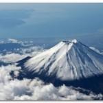 【初冠雪】富士山2014 今年の初冠雪は早い?