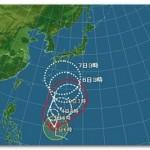 台風20号日本に接近! 進路 予想 季節外れの台風