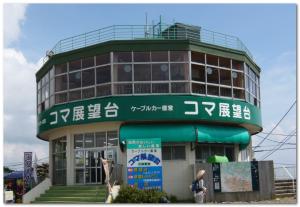筑波山展望台