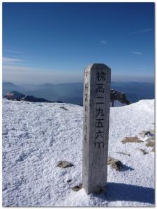 木曽駒頂上