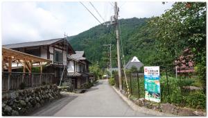 武奈ヶ岳バス停2